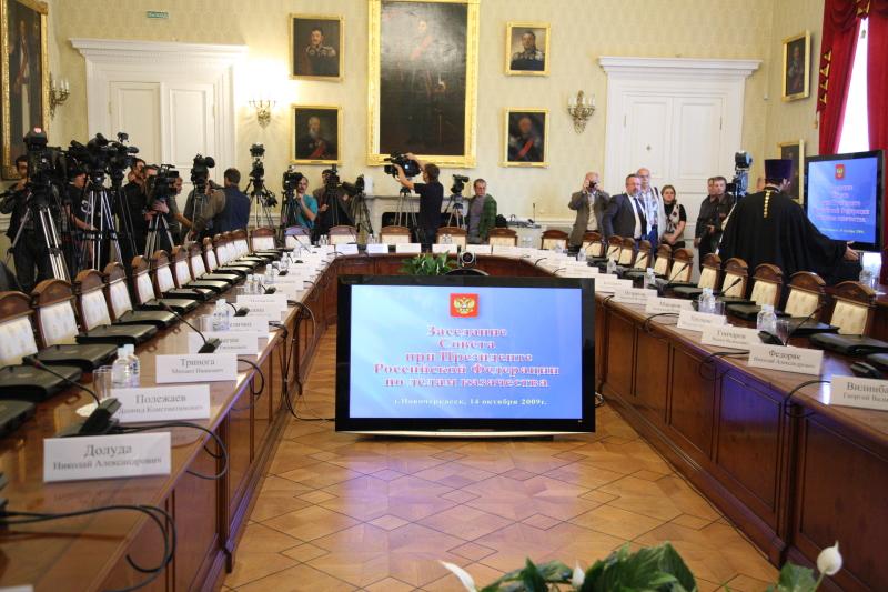 Патриарший визит в Ростовскую епархию. Выездное заседание Совета при Президенте Российской Федерации по делам казачества.