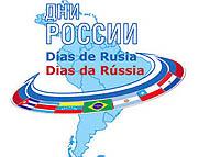 На Кубе завершились мероприятия Дней России в Латинской Америке