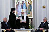 Святейший Патриарх Кирилл возглавил церемонию вручения Макариевских премий 2009 года