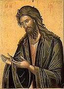 7 июня — третье обретение честной главы святого Пророка, Предтечи и Крестителя Господня Иоанна