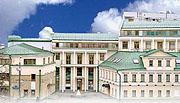 История Дома Русского Зарубежья началась в 1995 году...