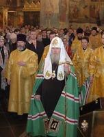 Слово Святейшего Патриарха Алексия в Успенском соборе Кремля в день памяти святителя Петра, всея России Чудотворца