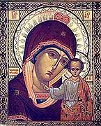 Патриаршее приветствие участникам празднования 410-летия со дня явления Табынской иконы Божией Матери