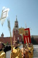 Дни славянской письменности и культуры: праздничное богослужение в Успенском соборе Кремля и крестный ход на Славянскую площадь