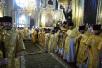 Патриаршее служение в Неделю о мытаре и фарисее
