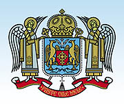 16 августа Румынская Православная Церковь впервые отметит «Воскресенье румынских мигрантов»