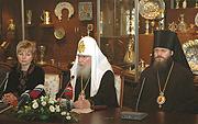 Патриаршее слово на презентации книги 'Православные святыни Московского Кремля в истории и культуре России'