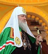 Слово Святейшего Патриарха Московского и всея Руси Кирилла после интронизации 1 февраля 2009 года в соборном Храме Христа Спасителя
