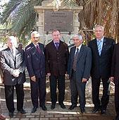 Официальный визит делегации Палестинского общества на Святую Землю завершился посещением Иерихона