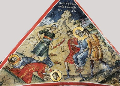 Image result for Мученик Арефа и с ним 4299 мучеников