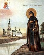 Выставка «Лики святой Руси: Михаил Тверской и Анна Кашинская» открылась в Александро-Невской лавре