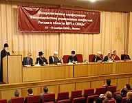 В Москве проходит конференция, посвященная теме взаимодействия религиозных общин в деле профилактики СПИДа и помощи живущим с ВИЧ