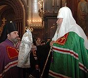 Патриаршее слово при вручении архиерейского жезла епископу Бельцкому и Фэлештскому Маркеллу