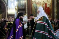 Слово Святейшего Патриарха Алексия при вручении архиерейского жезла епископу Шатурскому Никодиму