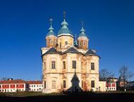 В Коневский монастырь — одну из старейших обителей Санкт-Петербургской епархии — назначен новый настоятель