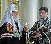 Предстоятель Русской Православной Церкви совершил великопостное богослужение в Даниловом монастыре Москвы