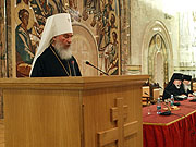 Результаты работы тематической группы Архиерейского Собора Русской Православной Церкви 'Деятельность приходов и монастырей'