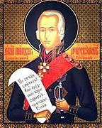Крестный ход в честь праведного Федора Ушакова начнется с Мурманска и пройдет по 18 городам России