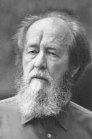 Александр Солженицын удостоен высшей литературной премии Сербии