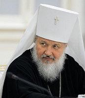 Московский Патриархат и Русская Зарубежная Церковь: Путь к единству.