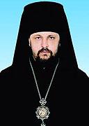 Ипполит, епископ (Хилько Алексей Алексеевич)