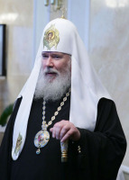 Святейший Патриарх Алексий: 'Нужно оставаться верными Преданию Церкви и стремиться лучше понять друг друга'.