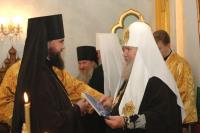Святейший Патриарх Алексий совершил чин наречения архимандрита Феофилакта (Курьянова) во епископа Магнитогорского, викария Челябинской епархии