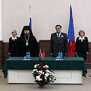 Губернатор Кемеровской области Аман Тулеев и епископ Аристарх провели ежегодный Рождественский прием