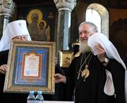 Предстоятелю Русской Церкви присуждена почетная степень доктора богословских наук Киевской духовной академии