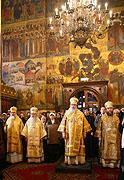 Патриаршее слово в День памяти Собора новомучеников и исповедников Российских