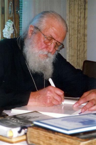Митрополит Лавр (фото сайта РПЦЗ)