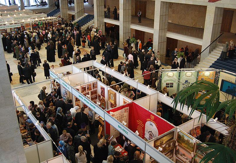 Церемония открытия XV Рождественских чтений