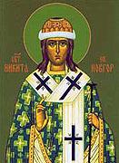 В Великом Новгороде открылись чтения, посвященные святому Никите
