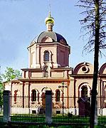 Патриаршее поздравление настоятелю и прихожанам храма св. вмч. Дмитрия Солунского в селе Щитниково
