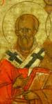 Аристарх ап., еп. Апамейский