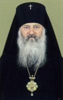 Стефан, архиепископ Пинский и Лунинецкий (Корзун Игорь Петрович)