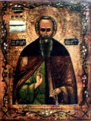 http://www.patriarchia.ru/data/808/829/1234/1IMG_03.jpg