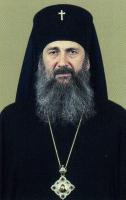 Феодосий, архиепископ Полоцкий и Глубокский (Бильченко Павел Захарович)