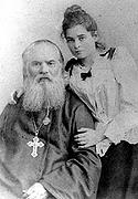 Музейный переулок Евпатории переименован в честь протоиерея Иакова Чепурина