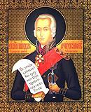 7-8 октября в Нижегородской области пройдут II Ушаковские сборы