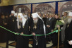 17 мая 2007 г., Москва. Открытие выставки в Храме Христа Спасителя, посвященной воссоединению Русской Православной Церкви.