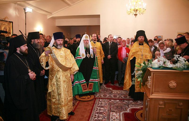Патриарший визит во Францию, 2 октября. Встречи с мэром Страсбурга, председателем ПАСЕ, генсеком СЕ и премьер-министром Сербии. Выступление на сессии ПАСЕ. Посещение храма Всех святых в Страсбурге. Открытие фотовыставки.