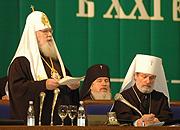 Слово Святейшего Патриарха Алексия на открытии XV Рождественских образовательных чтений