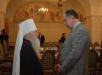 XVI заседание Советов по изданию «Православной энциклопедии»
