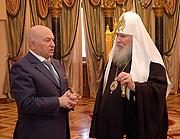 XVI заседание Советов по изданию 'Православной энциклопедии'