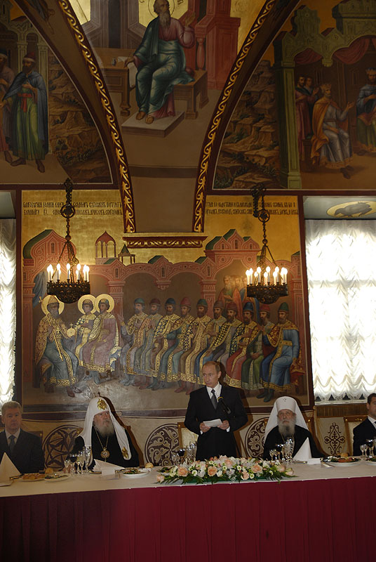 19 мая 2007 г., Москва. Торжественный прием в Кремле по случаю воссоединения Русской Православной Церкви.