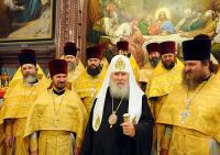 Предстоятель Русской Православной Церкви возвел в сан протоиерея и протодиакона ряд клириков г. Москвы