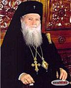 Митрополит Русенский Неофит стал почетным доктором Софийского университета св. Климента Охридского