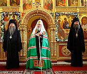 В день праздника Похвалы Пресвятой Богородицы Святейший Патриарх Алексий совершил Божественную литургию на московском подворье Троице-Сергиевой лавры