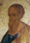 Софония прор.